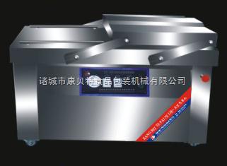 康贝特牌DZ-500全自动食品真空包装机 酱菜包装机