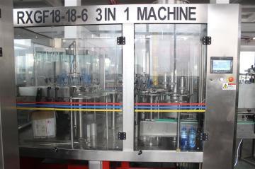 全自动桶装水灌装生产线厂家