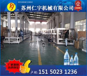 瓶装纯净水全套设备 小瓶装矿泉水生产线 饮料加工灌装包装机械