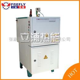 LDR水泥养护免检电加热蒸汽发生器