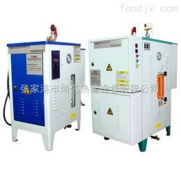 LDR设备配套72kw-720kw大功率电蒸汽发生器厂家