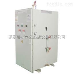 LDR免检化工行业用防爆电蒸汽发生器