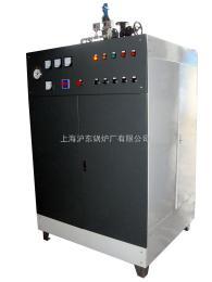 180kw/360kw/720kw电加热蒸汽锅炉