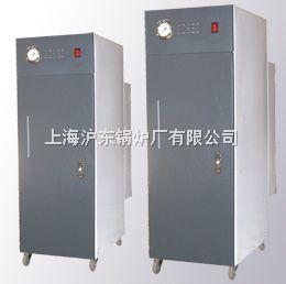 90kw~720kw电加热蒸汽锅炉