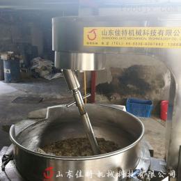 佳特牌香菇豬肉醬行星攪拌炒鍋