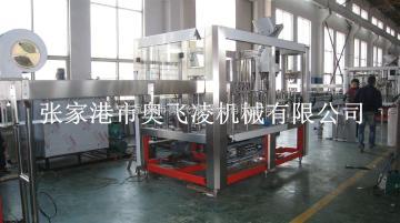矿泉水灌装生产设备