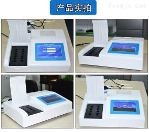 FX-S120多功能食品安全檢測儀廠家