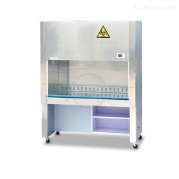 BHC-1300IIA/B2二級生物安全柜廠家