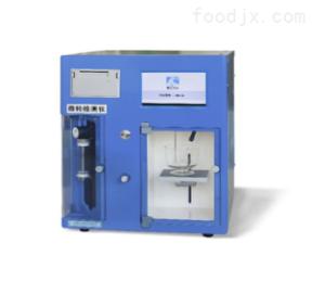 JWG-4AJWG-4A智能微粒檢測儀