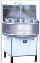 CP系列半自動沖瓶機