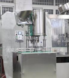 WFG-40單頭鋁制蓋旋蓋機封蓋機封口機壓蓋機
