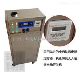 HW-O2-O3-5OG火腿肠车间杀菌臭氧发生器