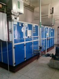 HW-o2-o3-50G带在线臭氧浓度检测仪外置式水冷臭氧发生器