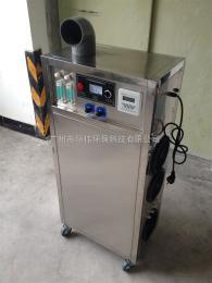 HW-O2-O3-50冷库杀菌臭氧设备、冷库除臭杀菌臭氧消毒机