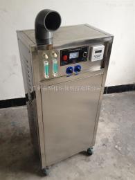 HW-O2-O3-50酱油瓶子杀菌臭氧消毒机、调味品瓶盖消毒臭氧发生器