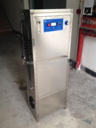 HW-ET-20G20g风冷氧气源瓶子杀菌臭氧发生器、生产用水水杀菌臭氧发生器
