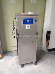 HW-Kw-60G药厂GMP认证专用水冷外置式臭氧发生器、60G中央空调管道式臭氧消毒机