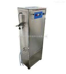 HW-ET-100G淀粉杀菌设备/粉圆杀菌设备/珍珠粉圆除异味臭氧消毒机
