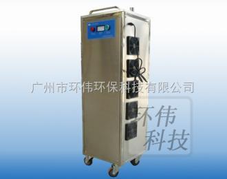 HW-YD-50G日用品厂胶管灭菌臭氧机