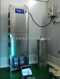 HW-ET-200G火车车厢消毒设备,高铁座椅灭菌机,动车空气杀菌设备,地铁车厢灭菌臭氧发生器