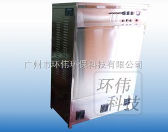 HW-ET-300G空调冷却水消毒臭氧发生器|空调循环水灭菌消毒机