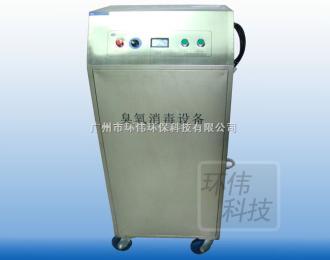 HW-SJ-1T臭氧水機-臭氧水處理設備盡在環偉臭氧科技