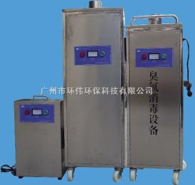 hw-yd-100g車間滅菌臭氧消毒機/除微生物臭氧發生器/空氣消毒臭氧設備