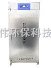 HW-GS-5g買臭氧消毒柜到廣州環偉臭氧公司廠家*低報價