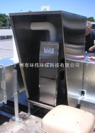 HW-系列广东臭氧消毒机生产/臭氧机销售