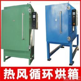 热风循环烘箱生产厂家 干燥箱生产厂家