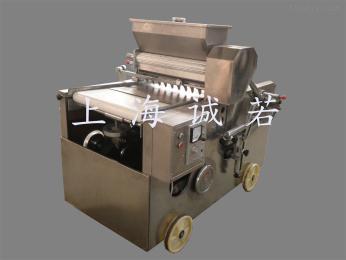 全自动糖果双扭结包装机