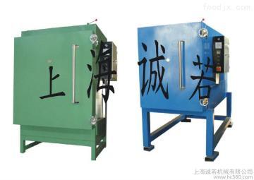 专业生产销售循环烘箱 热风循环烘箱 干燥箱