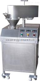GL25A小型干粉制粒机