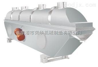 振動流化床干燥機結構