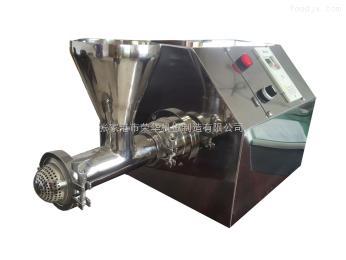 ZL50螺桿擠出造粒機