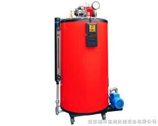 LSS0.08-0.7-Q燃油蒸汽锅炉供应商