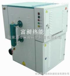 电加热热水锅炉价格