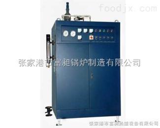 全自动中型电加热蒸汽锅炉