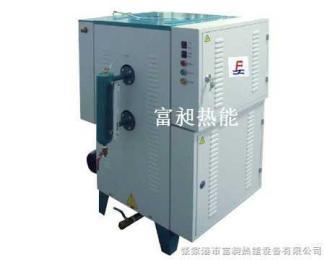LDR0.1-0.7全自动智能型电蒸汽锅炉价格