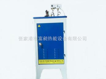 LDR0.05-0.7張家港蒸汽發生器