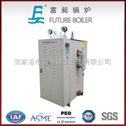 LDR0.1-0.7苏州智能型电蒸汽锅炉