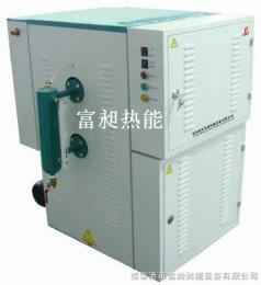 LDR0.1-0.7电加热蒸汽锅炉/配套豆浆机用锅炉:100Kg/h