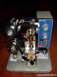 HP-241B不銹鋼電動按鈕式熱打碼機