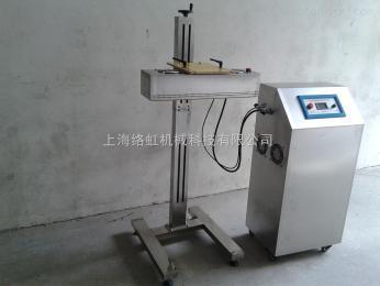 GLF-3000連續電磁感應鋁箔封口機
