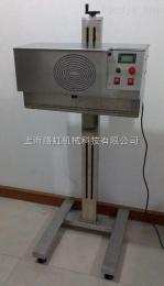 GLF-3000T全自動電磁感應鋁箔封口機