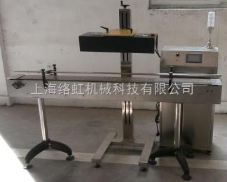 HGLF-2000鋁箔電磁感應封口機