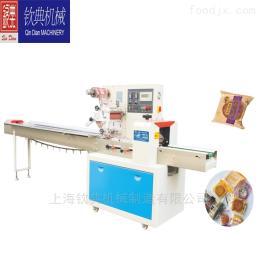 QD-250云南红糖块 手工红糖纯黑糖块枕式包装机