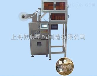 QD-20小型三角包自動稱重茶葉包裝機