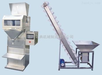 QD-5K销售 半自动颗粒称重包装机 大米黄豆粮食颗粒称重包装机
