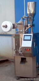三角包厂家供应原钦定现钦典尼龙茶叶包装机 滤纸袋泡茶包装机 塑料袋茶叶包装机